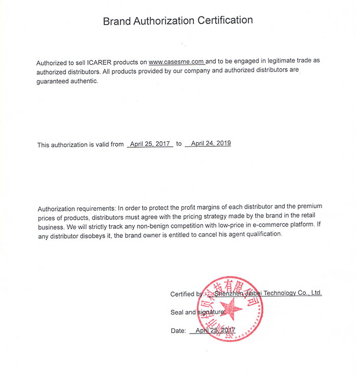 ICARER Official Authorization Certificate