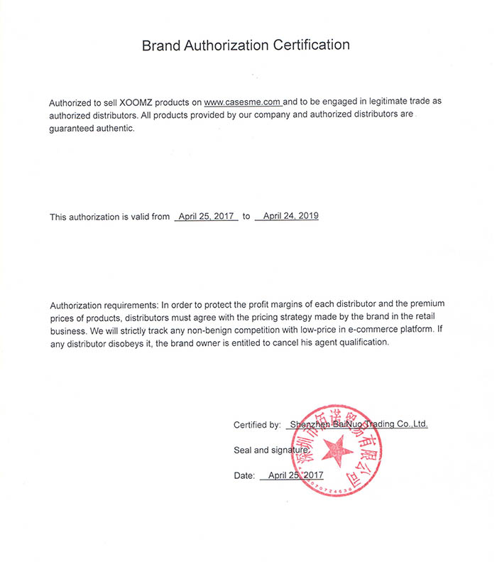 XOOMZ Official Authorization Certificate